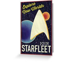 Star Trek Recruitment: Join Starfleet Greeting Card