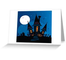 Haunted scary house. Old scary mansion. Illustration. Greeting Card
