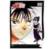 Yu Yu Hakusho - Hiei Poster
