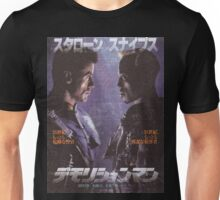 Demolition Man Japan Poster Unisex T-Shirt