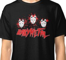KSM Classic T-Shirt
