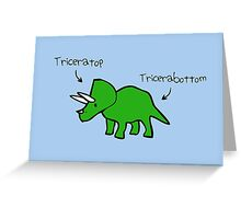 Triceratops Tricerabottom Greeting Card