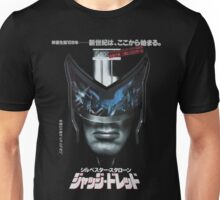 Judge Dredd Japan Poster Unisex T-Shirt