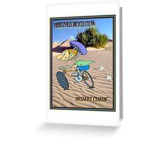 BICYCLE RACING; Yibbitzville Dessert Classic Print Greeting Card