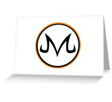 Dragon Ball Z Majin Symbol Design Greeting Card