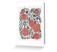 Orange Garden Greeting Card