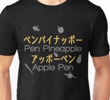 PPAP - Pen Pineapple Apple Pen Funny Tshirt Unisex T-Shirt
