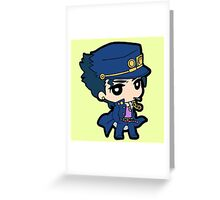 Jotaro Kujo Greeting Card