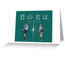 Your Name - Kimi no Na wa 2 Greeting Card