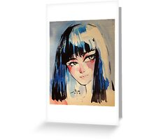 On her glance Greeting Card