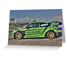 Green RS in HDR Greeting Card