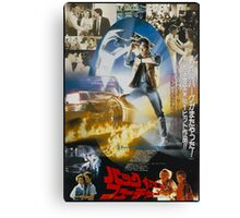 Back To The Future Japan Poster Canvas Print