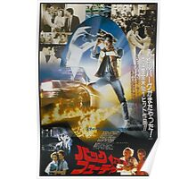 Back To The Future Japan Poster Poster