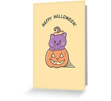 Peek-A-Pumpkin Greeting Card
