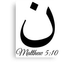 Arabic Letter N Matthew 5:10 Christian Canvas Print