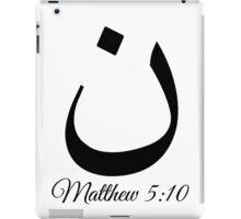 Arabic Letter N Matthew 5:10 Christian iPad Case/Skin