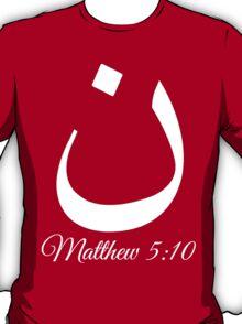 Arabic Letter N Matthew 5:10 Christian T-Shirt