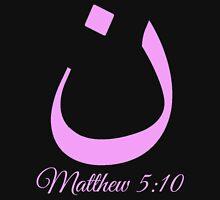 Arabic Letter N Matthew 5:10 Christian Unisex T-Shirt