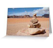 Desert of Wadi Rum Greeting Card