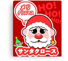 Super Kawaii Santa Claus Canvas Print