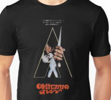 Clockwork Orange Japan Poster Unisex T-Shirt
