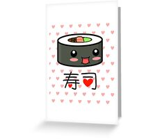 Cute Sushi! Greeting Card