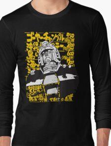 Gundam Love Long Sleeve T-Shirt