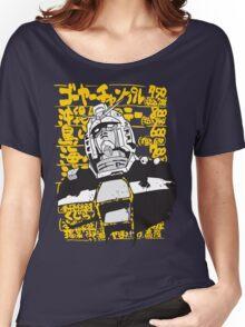 Gundam Love Women's Relaxed Fit T-Shirt