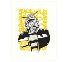 Gundam Love Art Print