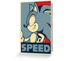 Sonic Speed Greeting Card