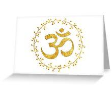 yoga meditation om symbol Greeting Card