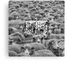 $uicideboy$ grey sheep 2  Canvas Print
