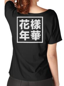 Beautiful Moment in Life Women's Relaxed Fit T-Shirt