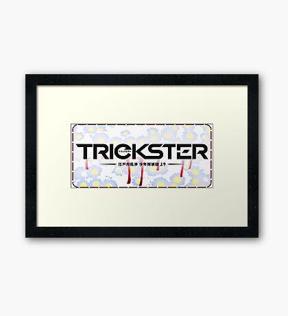 Trickster - Edogawa Ranpo Framed Print