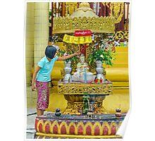 Washing Buddha. Poster