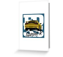 Mazda RX-7 Greeting Card