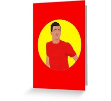 Philippe Coutinho Vector Greeting Card