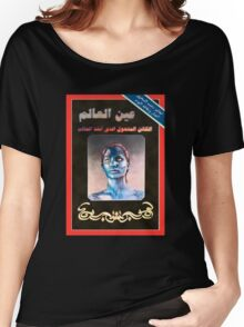 Storm's poster of Mystique Women's Relaxed Fit T-Shirt