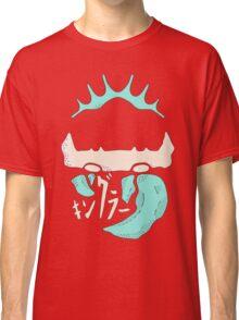 Kingler (blue) Classic T-Shirt