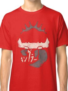 Kingler (old grey) Classic T-Shirt