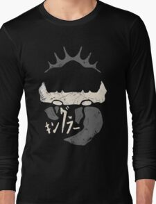 Kingler (old grey) Long Sleeve T-Shirt