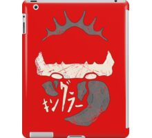Kingler (old grey) iPad Case/Skin