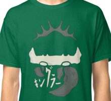 Kingler (grey) Classic T-Shirt
