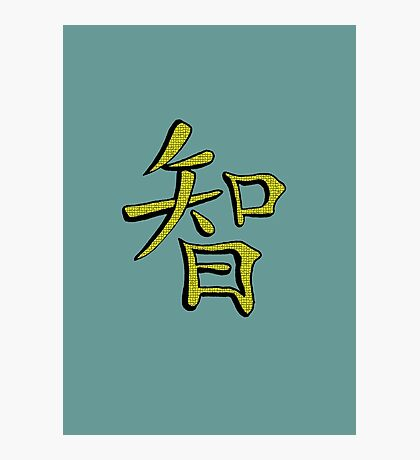 Chinese character for wisdom Photographic Print