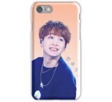 Smiling 'Min Suga' Peach & White Print iPhone Case/Skin
