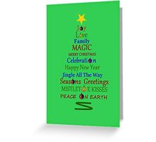 Holiday Tree - Green Greeting Card