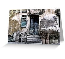 VIETNAMESE FACADE Greeting Card