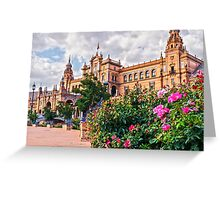 Plaza de Espana - Seville - HDR  Greeting Card