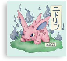 Nidorino Japanese Pokemon Canvas Print
