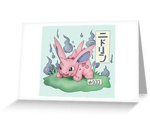 Nidorino Japanese Pokemon Greeting Card